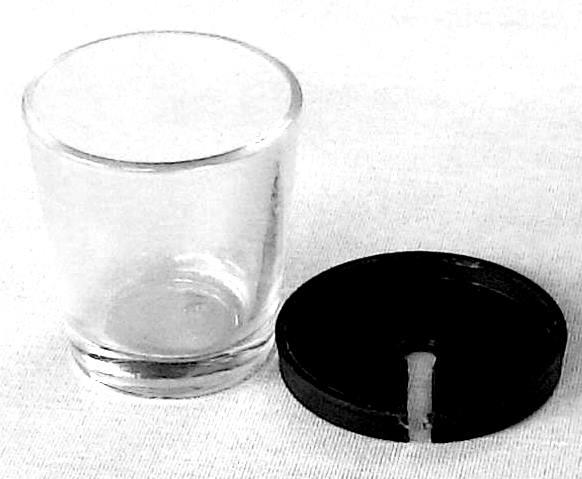 Стаканчик стаканчик со снятой крышкой